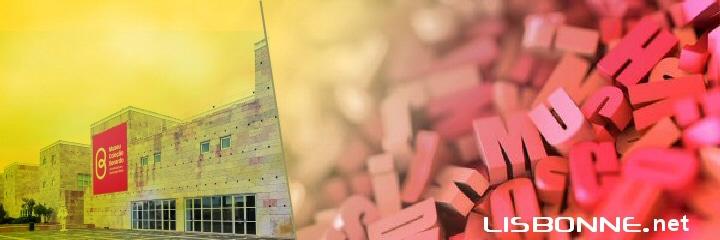 centre culturel belem lisbonne